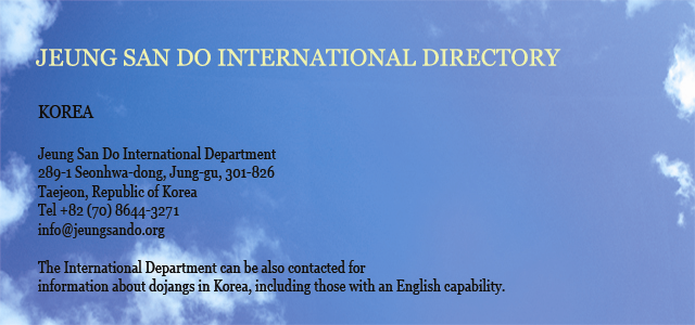 jsd-international-directory